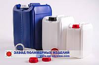 Канистры пластиковые Евро , 20 литров