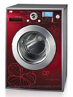 Ремонт стиральных машин LG в Одессе