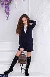 Костюм с шортами для девочки