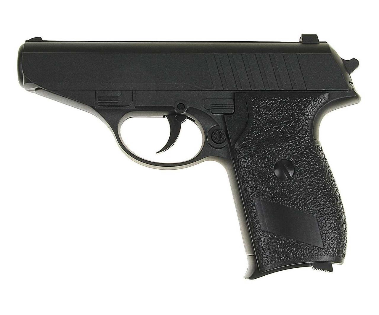 Пистолет метал.пластик G.3 с пульками