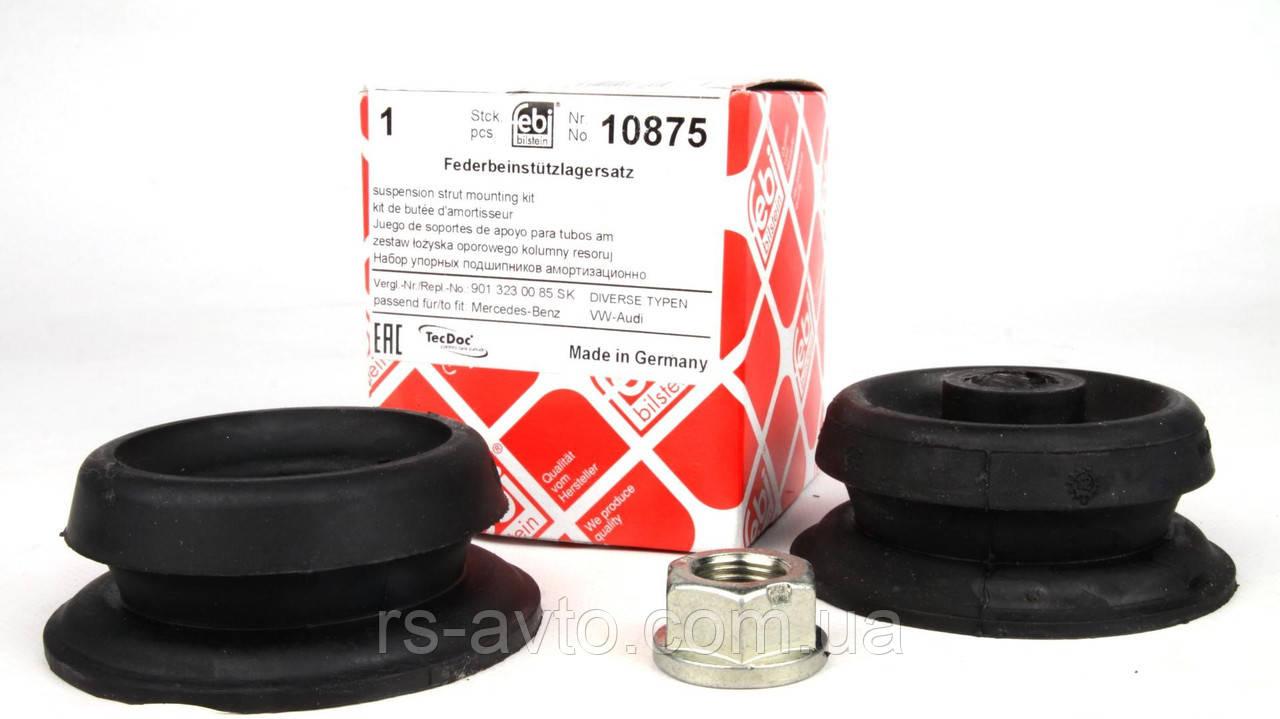 Подушка амортизатора (переднего) MB Sprinter - VW LT 35  96- (к-кт)  901 323 00 85