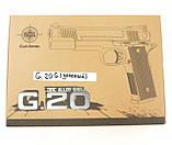 Игрушечный страйкбольный пистолет Galaxy G.20G Browning HP Браунинг ХП зеленый, фото 3