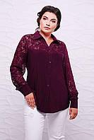 Трикотажная рубашка с гипюром РОЗА сливовый, фото 1