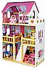 3-х этажный деревянный домик для кукол Sapphire SK-02, фото 2