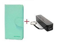 Чехол книжка Goospery для BlackBerry AURORA + Внешний аккумулятор (Powerbank) 2600 mAh (в комплекте). Подарок!!!, фото 1