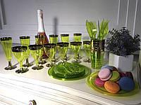Набор посуды для детского праздника детского дня рождения выпускного утренника небьющиеся бокалы CFP 6шт130мл.
