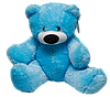 """Мягкая игрушка """"Большой плюшевый медведь""""150 см, фото 4"""