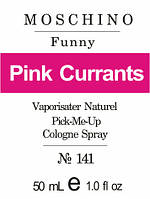 Funny * Moschino (Pink Currants) - 50 мл духи