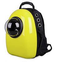Рюкзак с иллюминатором CosmoPet переноска для кошек и небольших собак 32х42х29 см. Жёлтый