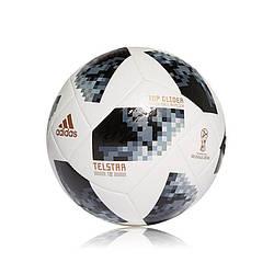 Футбольный мяч Adidas Telstar World Cup 2018 Top Glider CE8096 (реплика)