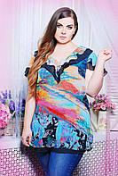 Блуза с воланом КАРИНА голубая, фото 1