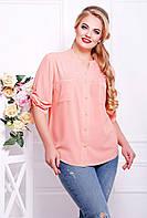 Рубашка с кружевом МИЛА розовая, фото 1