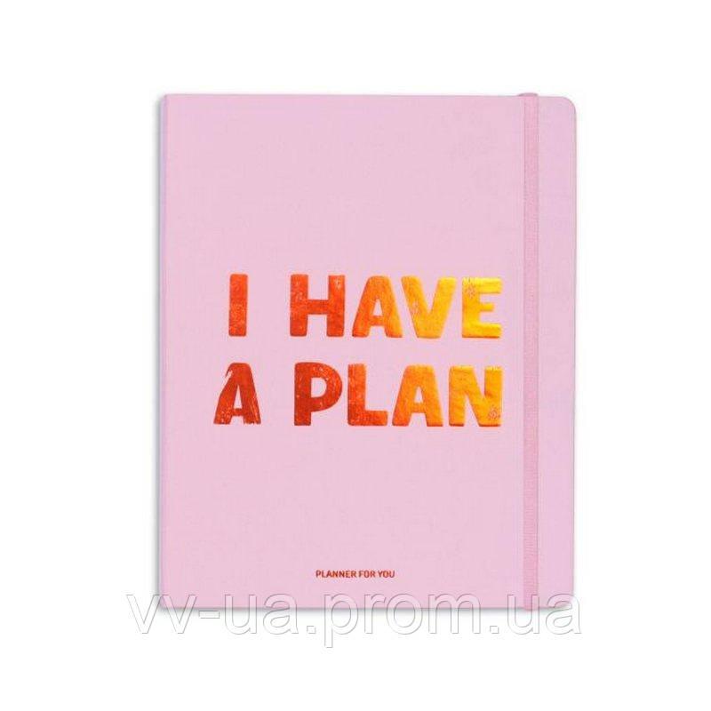 Планер Orner I have a plan, англ., розовый (orner-0621)