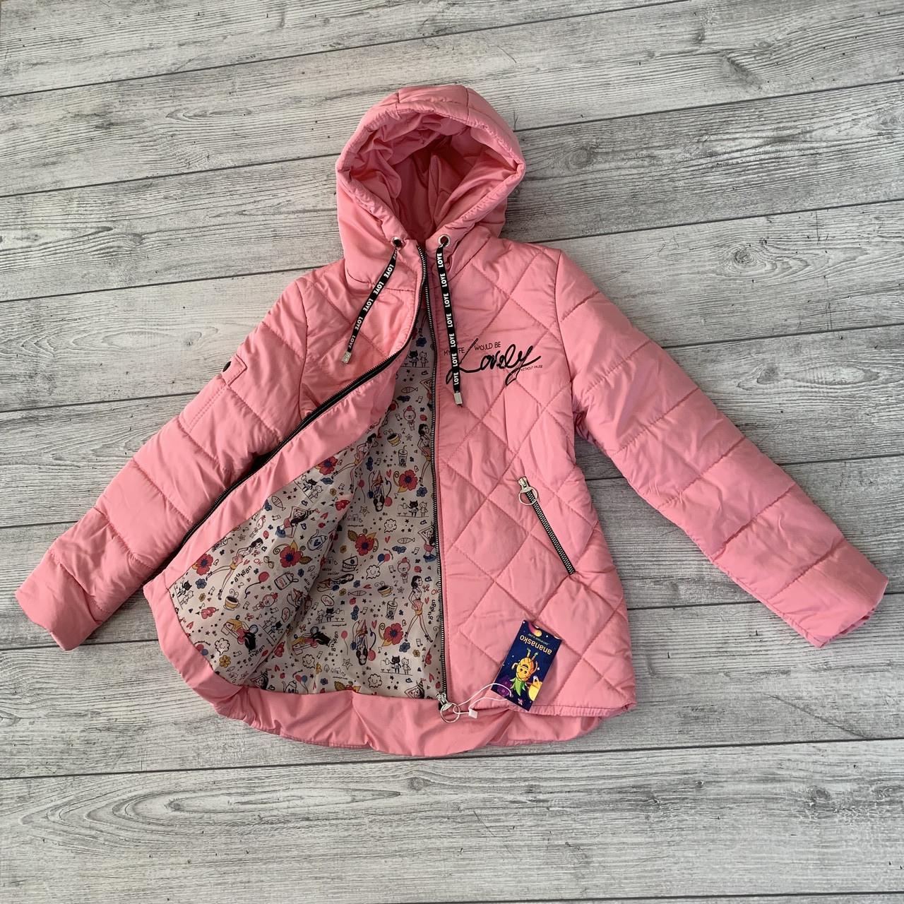 Весенняя куртка на девочку размеры 140-152, коллекция Весна 2019 розовой цвет