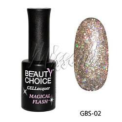 Гель лак Beauty Choice Diamond GBS-02