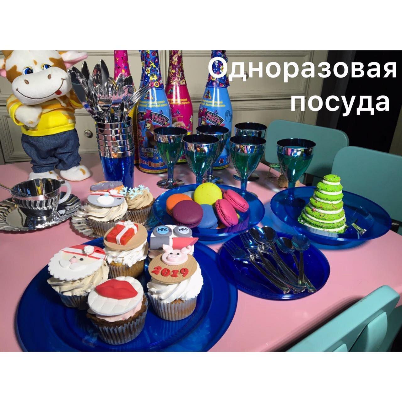 Набор посуды небьющейся для детского праздника детского дня рождения выпускного утренника CFP 9шт/1пер