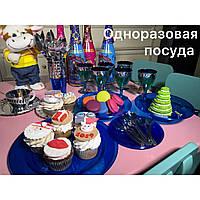 Набор посуды небьющейся для детского праздника детского дня рождения выпускного утренника CFP 9шт/1пер , фото 1