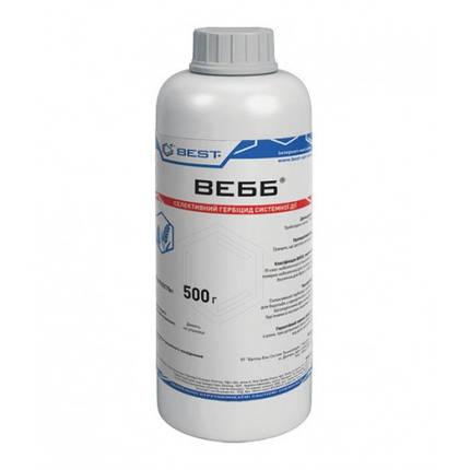 Гербицид Вебб (аналог Гранстар про) трибенурон-метил 750  г/кг. компании БЕСТ (BEST), фото 2