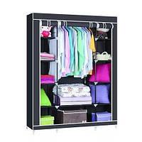 Складной тканевый портативный шкаф для вещей, обуви, головных уборов и аксессуаров Storage Wardrobe HCX-68130