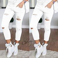 Женские  джинсы, с дырками