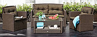 """Садовый комплект мебели """"DYV"""" из ротанга (мебель для улицы)"""