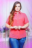 Рубашка с ажурной кокеткой НАСТЯ розовая, фото 1