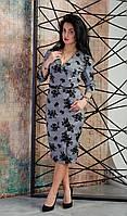 """Стильное,модное красивое платье """"261"""" Размеры 44."""