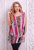 """Многослойная блуза принт """"цветы"""" ВЕНЕРА розовый, фото 1"""