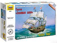 Корабль Галеон Золотая Лань
