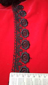 Кружево макраме цветочки черный 9 метров моток.Кружево для шитья.