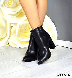 Женские черные ботильоны на устойчивом каблуке