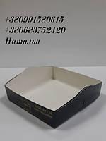 Тарелка Пирожное мини 80х80х20