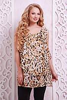 """Многослойная блуза принт """"леопард"""" ВЕНЕРА оранжевый, фото 1"""