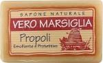 Мыло Настоящий Марсель - мыло Прополис