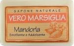 Мыло Настоящий Марсель - мыло Миндаль