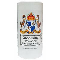 Пудра Full Body Coats Grooming Powder
