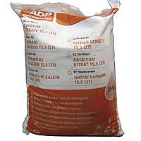 Кальциевая селитра Солюкальций Португалия 25 кг (Проф упаковка 25 кг)