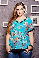 Блуза с оригинальной спинкой КАТРИН бирюзовая, фото 1