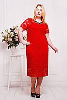 Платье из гипюра с подкладкой ЛЮЧИЯ красное, фото 1