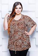 Блуза с анималистическим принтом ПОЯС оранжевая, фото 1