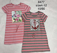Платье для девочек оптом, Miss Wifi, 4-12 лет,  № 8477