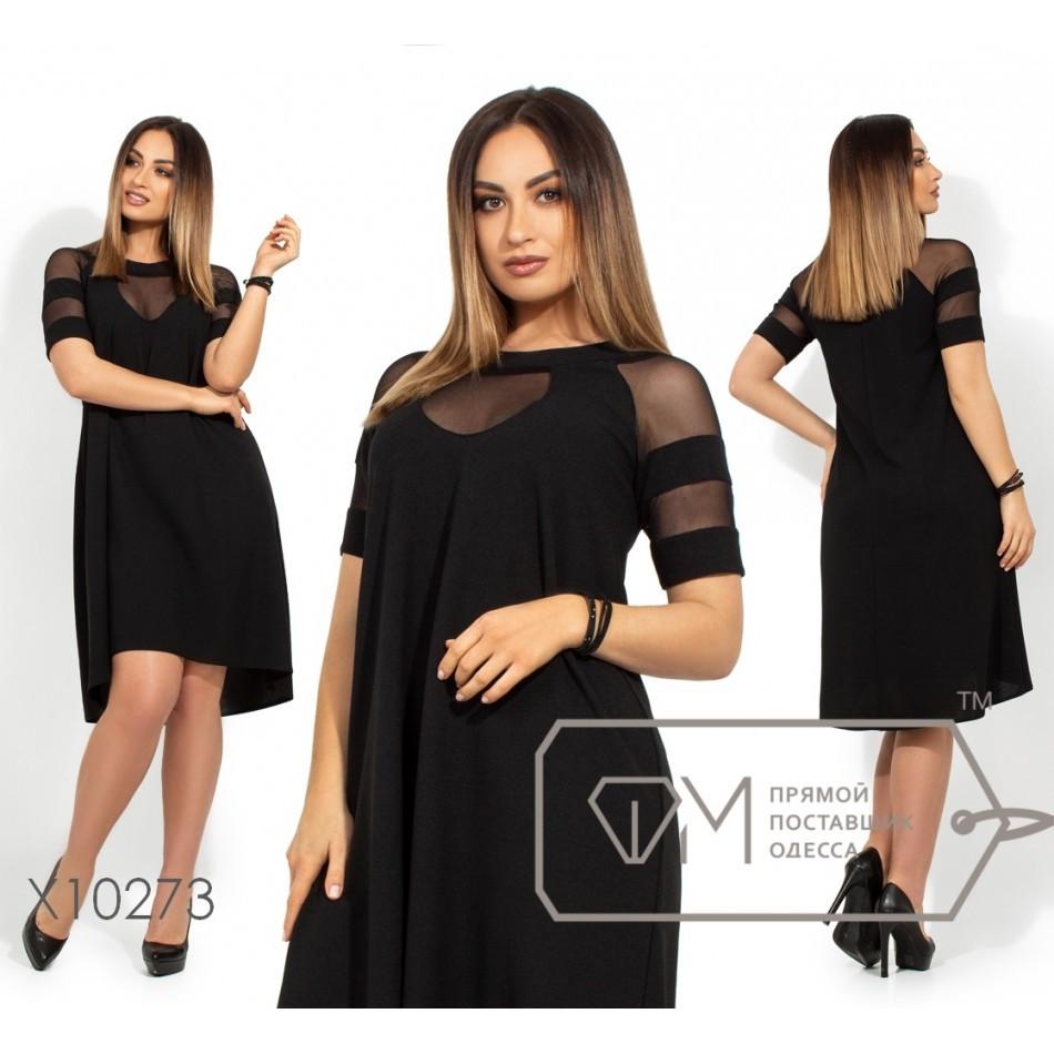 Сукня трикотажна А-силуету з сіткою