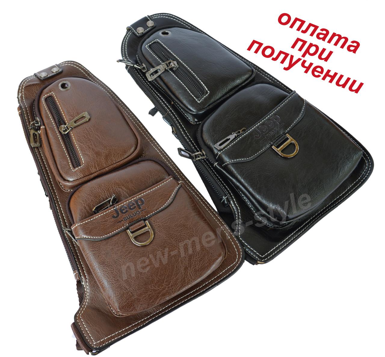 7755111eb11e Мужская спортивная кожаная сумка слинг рюкзак бананка кобура Jeep -