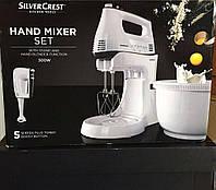 Ручной стационарный миксер с чашей, hand mixer set Silver Crest 300w