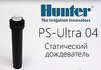 Дождеватель PSU-04 Hunter