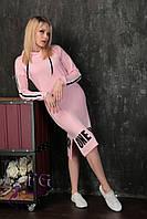 Спортивное женское платье с капюшоном  размеры  42-44.46.48
