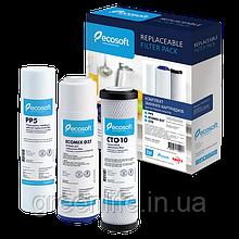 Комплект картриджів , Ecosoft , для потрійного фільтра