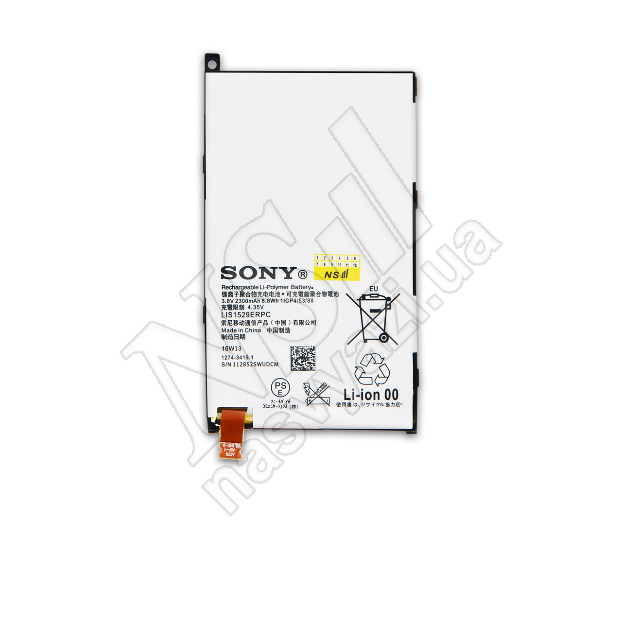АКБ SONY LIS1529ERPC D5503 M51W Z1 Compact