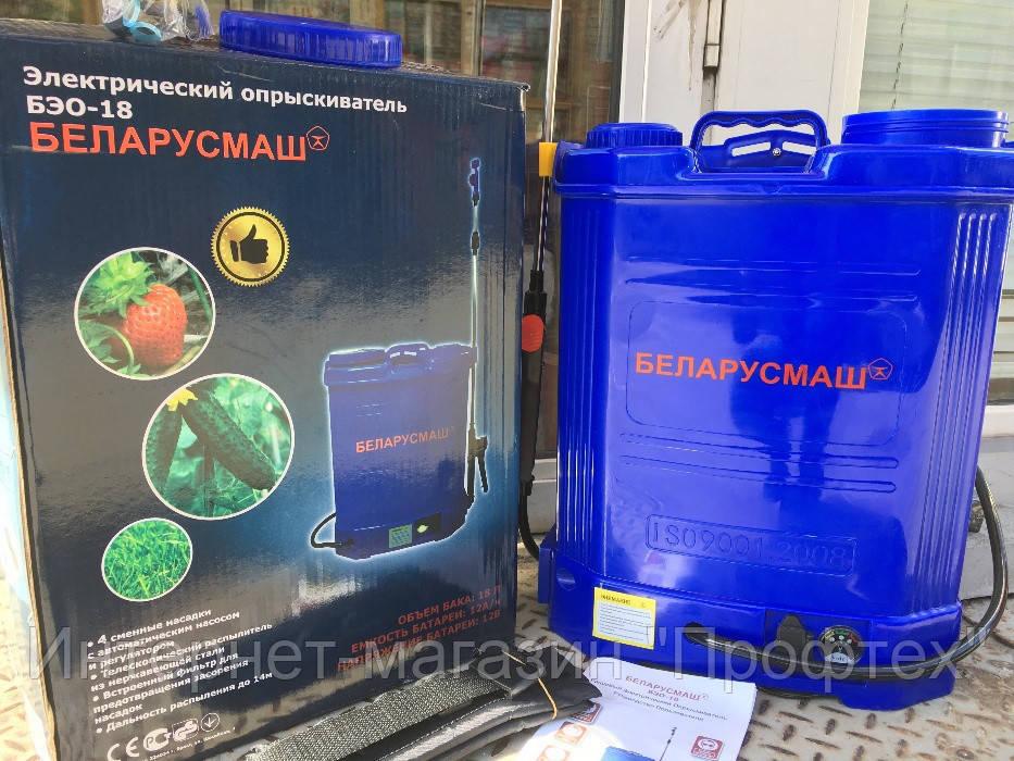 Садовий акумуляторний обприскувач Беларусмаш БЭО - 18 л. 8 ач