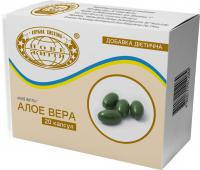 «Мягкие капсулы с алоэ вера» восполняет недостаток витаминов и питательных веществ,